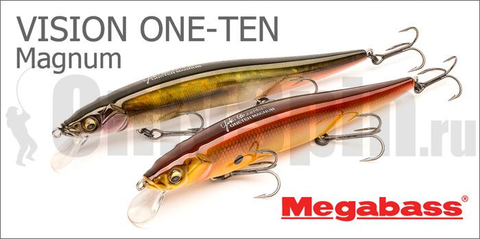 megabass one ten 110