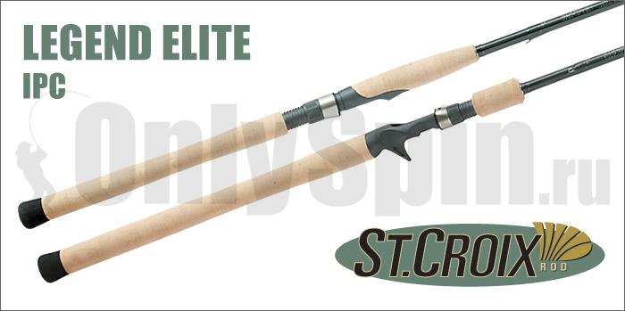 спиннинг st.croix legend elite для джига