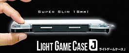 Новинка - Light Game Case J